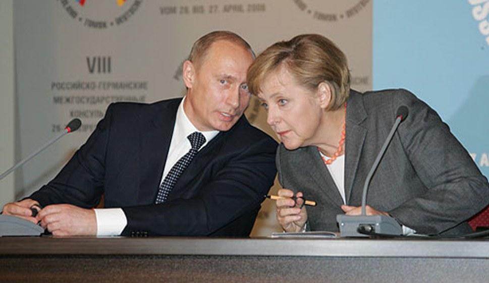 Russland - friedensstiftender staatsmonopolistischer Kapitalismus? Der Eiertanz von Willi Gerns