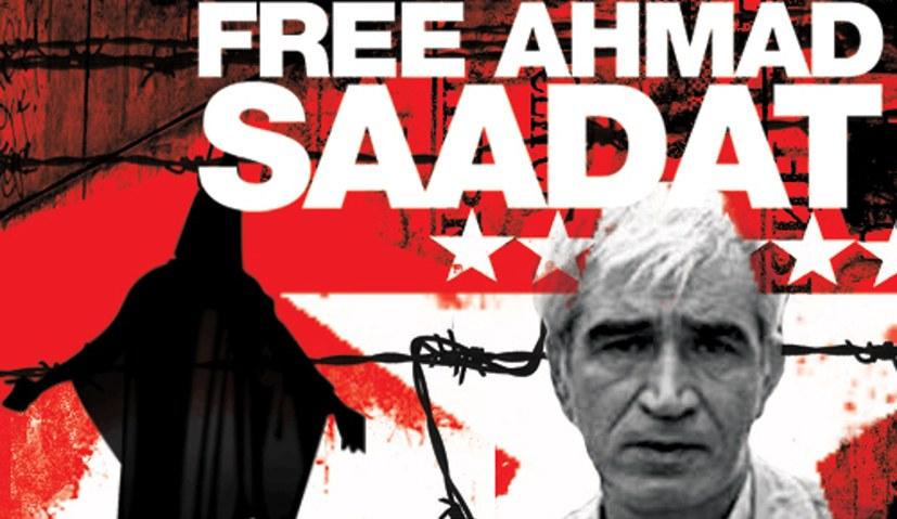 """Ahmad Saadat: """"Der Vulkan der Wut des palästinensischen Volks kann jederzeit explodieren"""""""