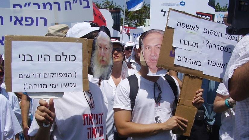 Netanjahu muss auf wachsende Kritik an Rechtsentwicklung seiner Regierung reagieren