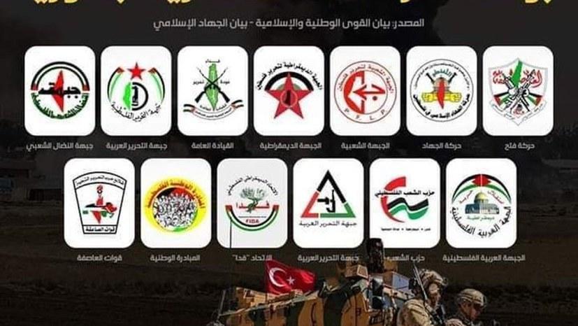 Dreizehn palästinensische Organisationen solidarisch mit SDF