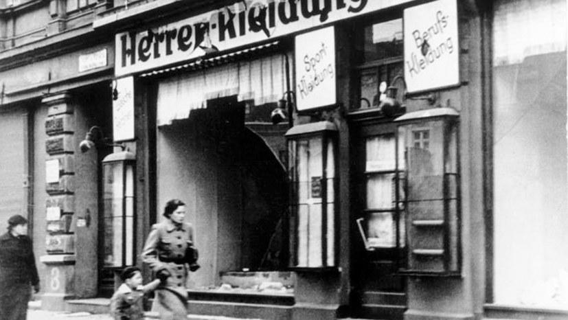 """""""Gegen die Schmach der Judenpogrome"""""""